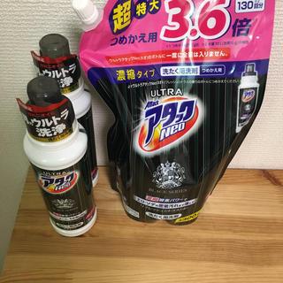 カオウ(花王)のアタックNeo 洗濯洗剤  400×2と詰替1300(洗剤/柔軟剤)