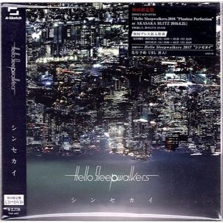 ■『Hello Sleepwalkers/シンセカイ 初回限定盤』新品CD■(ポップス/ロック(邦楽))