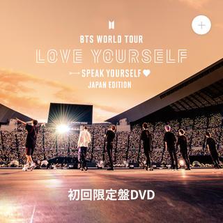防弾少年団(BTS) - BTS SPEAK YOURSELF JAPAN EDITION 初回限定DVD