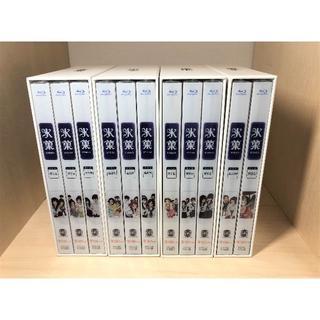 Blu-ray 氷菓 限定版 全11巻セット(アニメ)