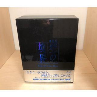 劇場版 空の境界 Blu-ray Disc BOX (通常版)(アニメ)