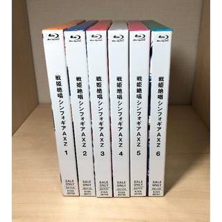 Blu-ray 戦姫絶唱シンフォギアAXZ 期間限定版 全6巻セット(アニメ)