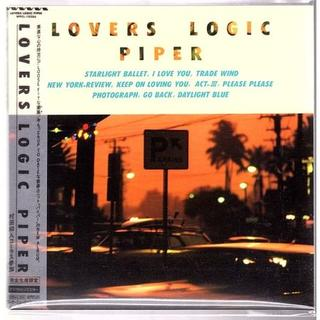 ■『PIPER/LOVERS LOGIC 完全生産限定盤』新品CD■(ポップス/ロック(邦楽))