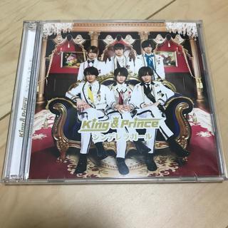 ジャニーズ(Johnny's)のKing & Prince シンデレラガール 初回限定盤B(ポップス/ロック(邦楽))