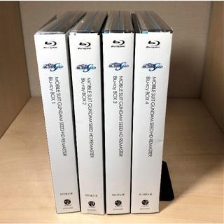 機動戦士ガンダムSEED Blu-ray BOX 初回版(アニメ)