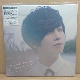 斉藤壮馬 / アルバム / quantum stranger(初回生産限定盤A)(ポップス/ロック(邦楽))