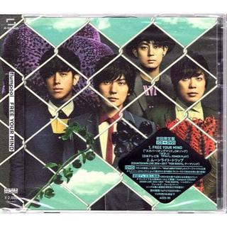 ■『flumpool/FREE YOUR MIND 初回限定盤』新品CD■(ポップス/ロック(邦楽))