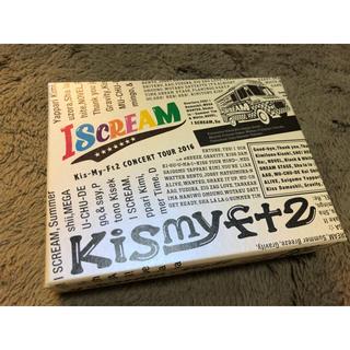 キスマイフットツー(Kis-My-Ft2)のKis-My-Ft2 ISCREAM 初回限定盤DVD(アイドルグッズ)