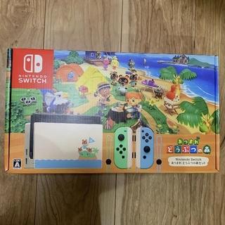 Nintendo Switch - あつまれどうぶつの森 セット Nintendo Switch 本体 同梱版