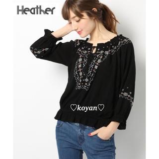heather - ヘザー♡刺繍ブラウス ブラック 黒