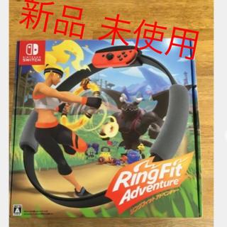 任天堂 リングフィット アドベンチャー Nintendo Switchソフト