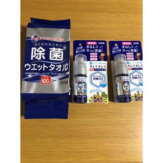 ライオン(LION)のキレイキレイ薬用ハンドジェル 2本 除菌ウエットタオル(アルコールグッズ)