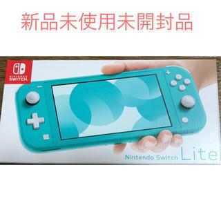 ニンテンドースイッチ(Nintendo Switch)のNintendo Switch  Lite ターコイズ2台セット(家庭用ゲーム機本体)