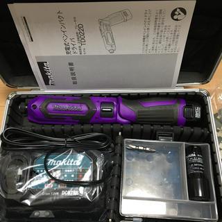 マキタ(Makita)のマキタ TD022DSHX パープル フルセット ペンインパクト(工具/メンテナンス)
