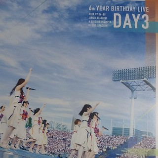 ノギザカフォーティーシックス(乃木坂46)の6th YEAR BIRTHDAY LIVE Day3 Blu-ray(ミュージック)