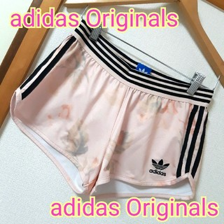 adidas - adidas Originals★希少★レア★花柄★Rady*リエンダ