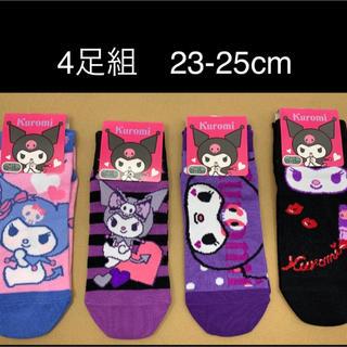 サンリオ - クロミちゃんスニーカー靴下 23-25cm