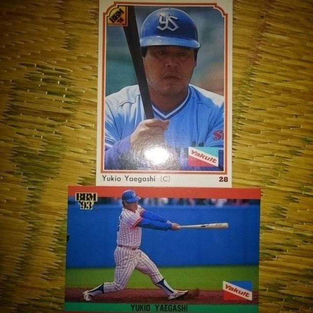 ヤクルトスワローズカード2枚セット スポーツ/アウトドアの野球(応援グッズ)の商品写真