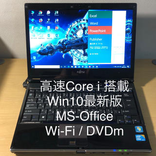 【軽量/高速FMV】Win10+Office+Wifi+DVDマルチ