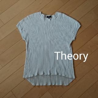 セオリー(theory)のTheoryセオリー半袖リブカットソーベージュS訳あり(カットソー(半袖/袖なし))