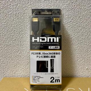 HDMI ゲーム機用(映像用ケーブル)