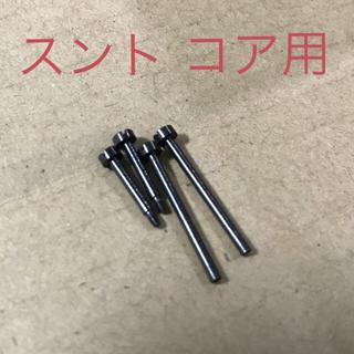スント(SUUNTO)のスント コア ベルト バンド交換用ネジ(ラバーベルト)