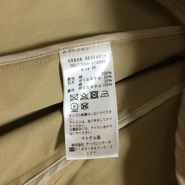 URBAN RESEARCH(アーバンリサーチ)のライナー付ミドル丈2wayコート【ベージュ】 レディースのジャケット/アウター(ロングコート)の商品写真