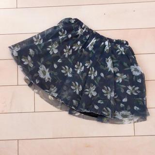 エムピーエス(MPS)のMPS 花柄スカート 120(スカート)