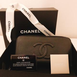 CHANEL - CHANEL長財布