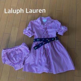 Ralph Lauren - ラルフローレン ワンピース ストライプ 長袖&半袖 2way