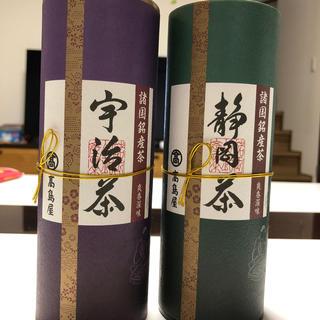 高島屋の煎茶、二缶セット(゚∀゚)