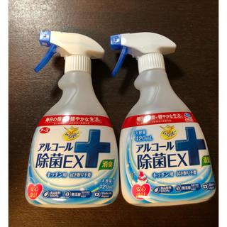 アース製薬 - アルコール 除菌 EX プラス らくハピ 消臭 スプレー 本体2個 消毒