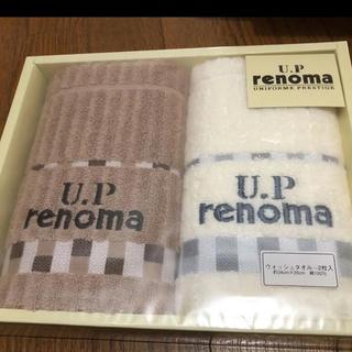 レノマ(RENOMA)のレノマ ウォッシュタオル(タオル/バス用品)