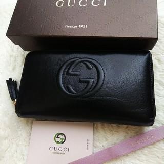 Gucci - 【美品】GUCCIグッチラウンドファスナー長財布SOHO