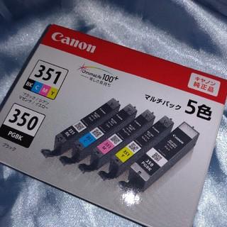 Canon - 訳あり格安/新品 キャノン純正BCI-351+350/5MP