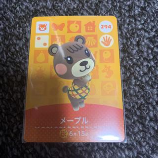 Nintendo Switch - どうぶつの森 amiiboカード メープル