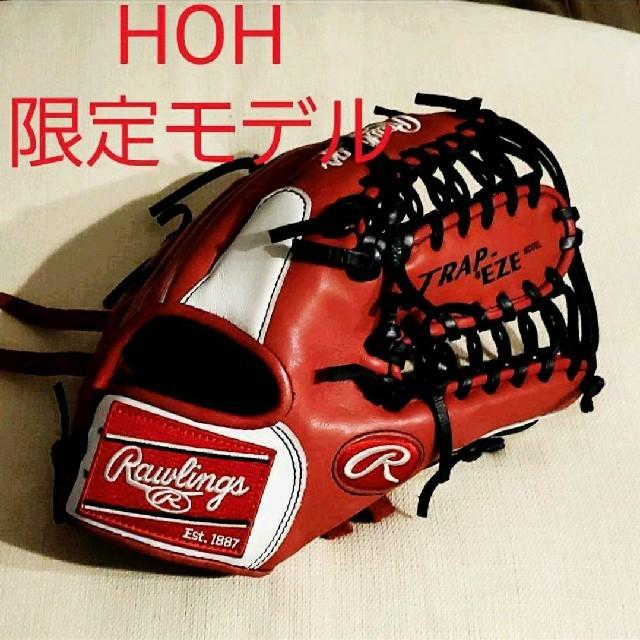 Rawlings(ローリングス)のRawlings(ローリングス)軟式グラブ HOH メジャースタイル スポーツ/アウトドアの野球(グローブ)の商品写真