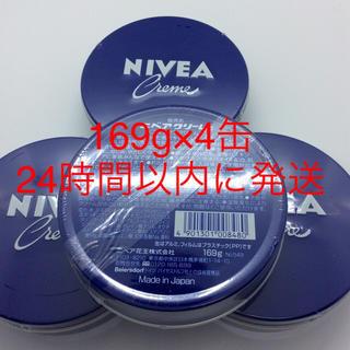 ニベア - ニベア 青缶4つ NIVEA