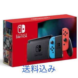 Nintendo Switch - Nintendo  Switch ネオン 送料込み