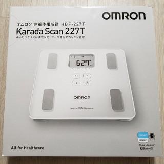 OMRON - オムロン 体重体組成計HBF-227T カラダスキャン ホワイト