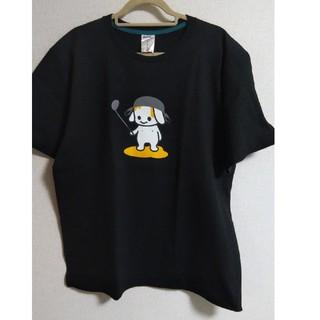 CUNE - CUNE Tシャツ『 鍋』  XLサイズ
