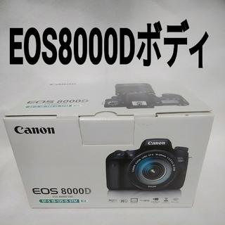 Canon - canon EOS8000D ボディ