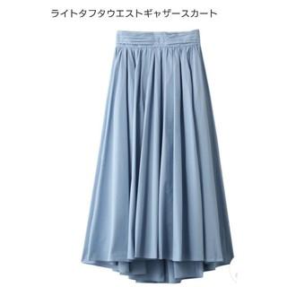 Ron Herman - ebure エブール ライトタフタウエストギャザースカート 貴重40サイズ