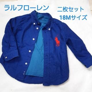 Ralph Lauren - ラルフローレン18M85サイズボタンダウンシャツ長袖Tシャツ二枚セット青