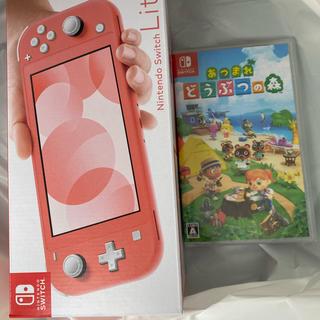 Nintendo Switch - 【本日発送】switch lite  コーラル どうぶつの森 セット