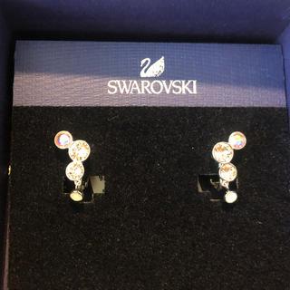 スワロフスキー(SWAROVSKI)の新品未使用スワロフスキー、イヤリング(イヤリング)