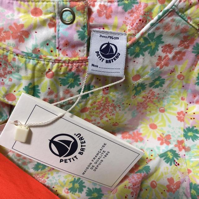 PETIT BATEAU(プチバトー)のこはる様専用 タグ付き プチバトー ワンピース 3ans キッズ/ベビー/マタニティのキッズ服女の子用(90cm~)(ワンピース)の商品写真