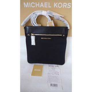 Michael Kors - 新品 アメリカマイケルコース店購入 CONNIE LG NS CROSSBODY