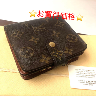 LOUIS VUITTON - 正規品 ルイヴィトン モノグラム コの字財布 コンパクト財布