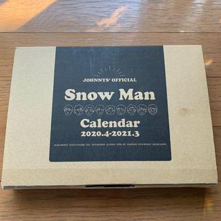 Snow Manカレンダー2020'4〜2021'3